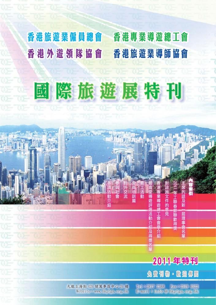 journal201101a