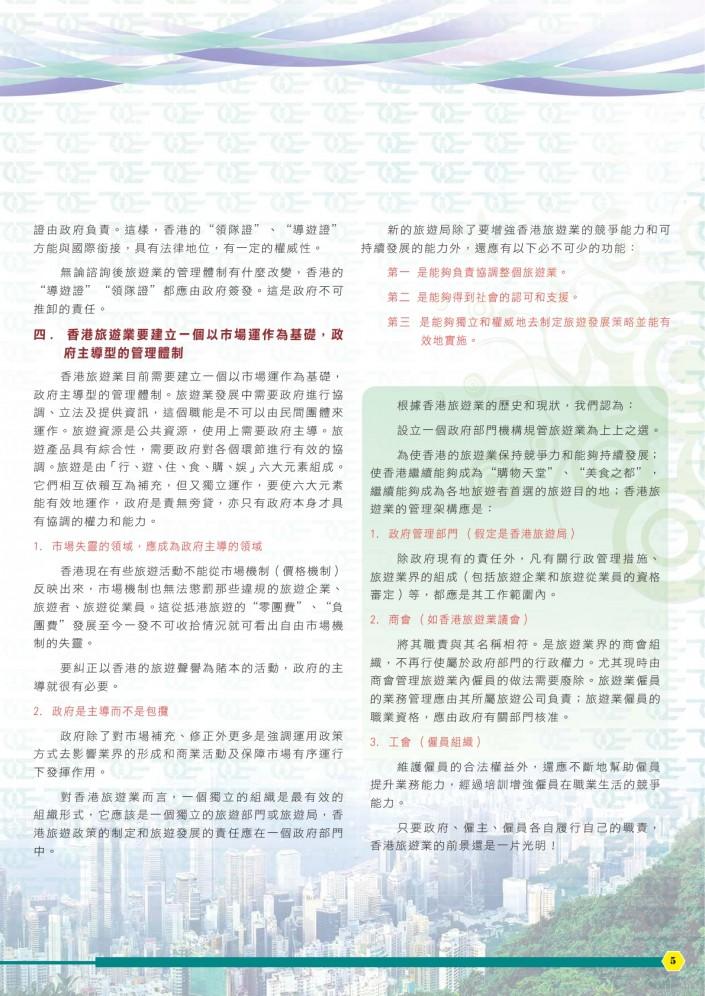 journal201105
